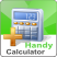 Handy_calculator